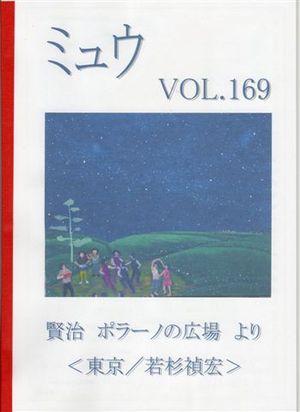 Img906