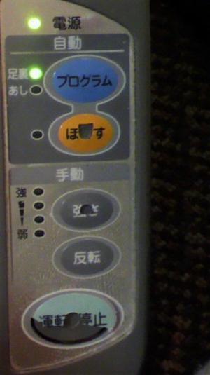 2011032500290000