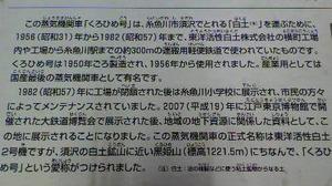 2011050714580001