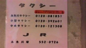 2011050715020000_2