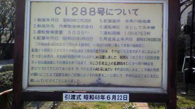 2011041014400001