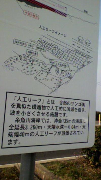 2011041015430000