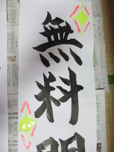 2012328_006