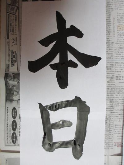 2012328_010