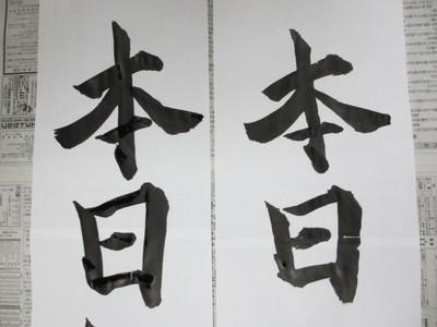 2012328_019