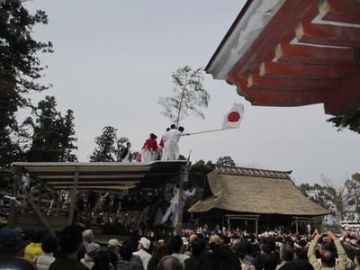 2012410_212