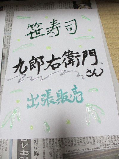 2012328_027