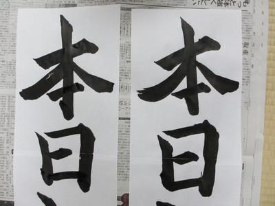 201241_052