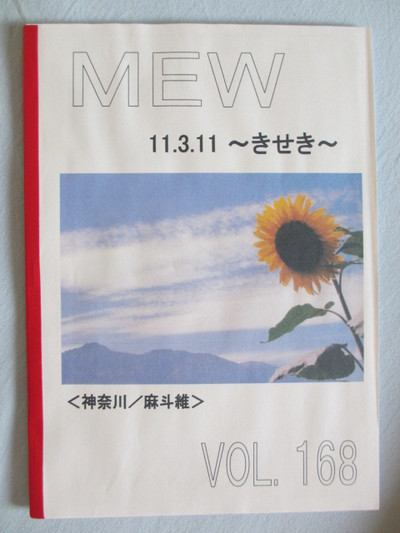 201288_021