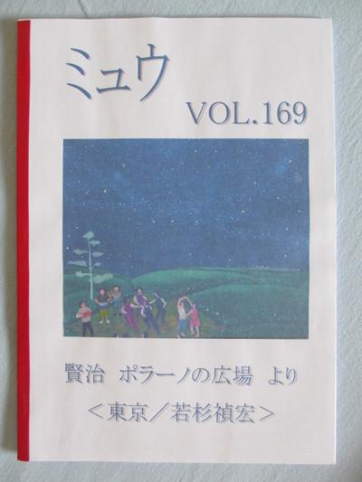 201288_022