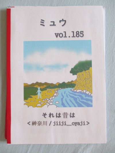 201288_033
