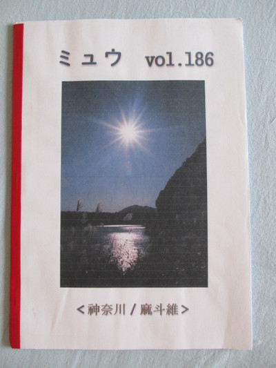 201288_034