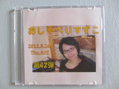 201288_036