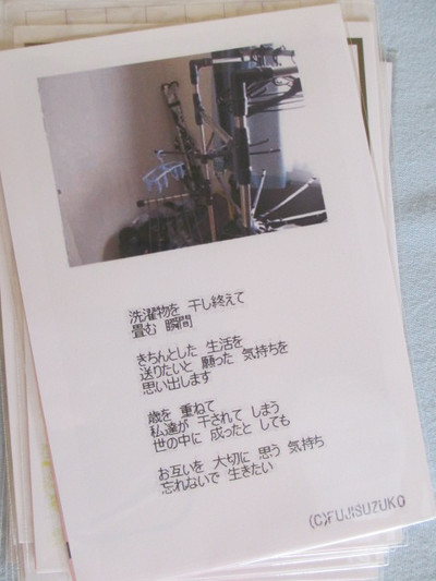 201288_042