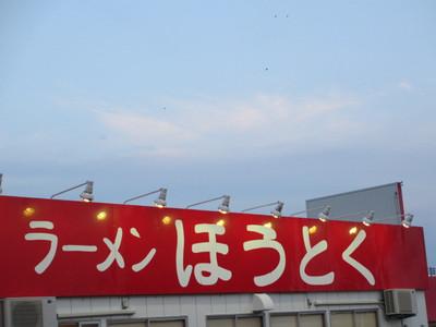 2012812_135_1