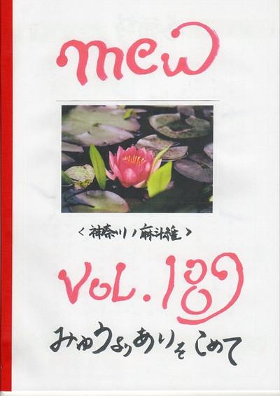 Img163189