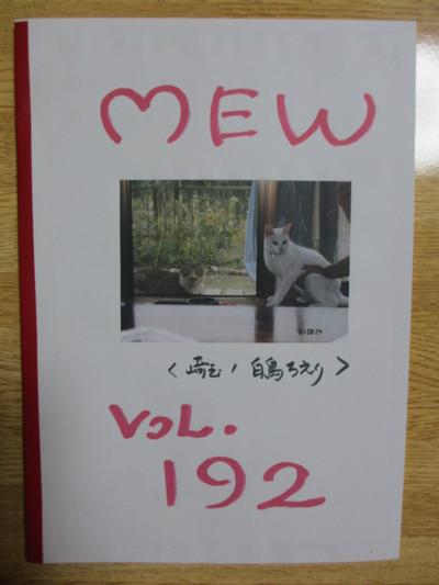 Img_5942