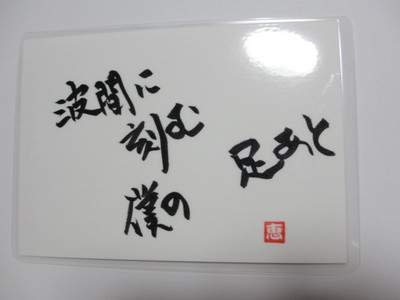 Img_6968_2