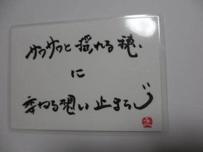 Img_6986_2