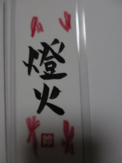 Img_7015_2