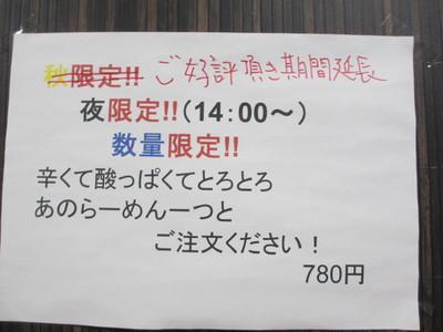 Img_8801