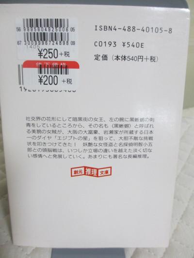 Img_8626