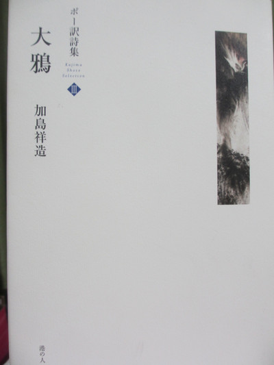 Img_5227