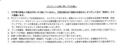 I4mg_20160702_0001