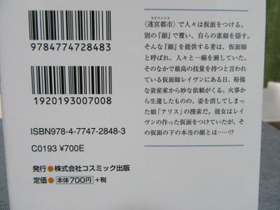 I4mg_0219