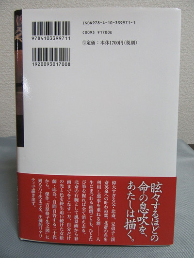 I4mg_3093