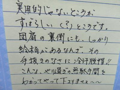 I4mg_0647