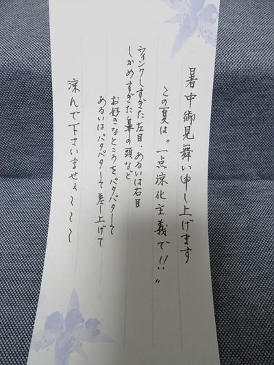 I4mg_0648