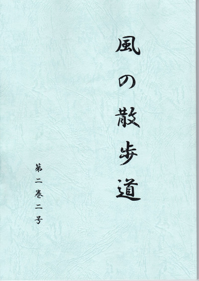 I4mg_20160809_0001