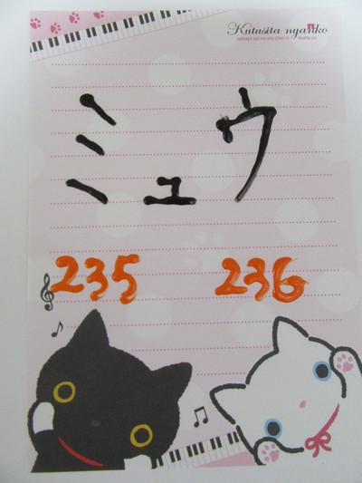 4img_2226