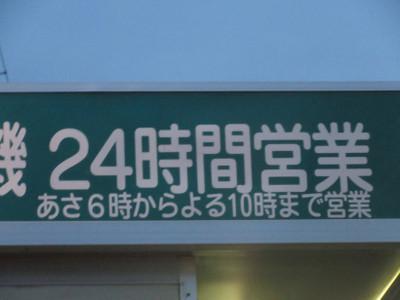 I4mg_2513