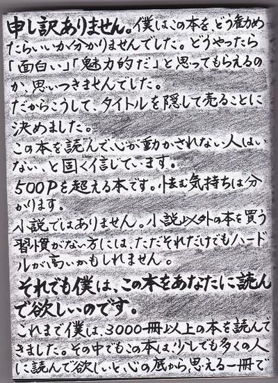 4img_20161114_0005