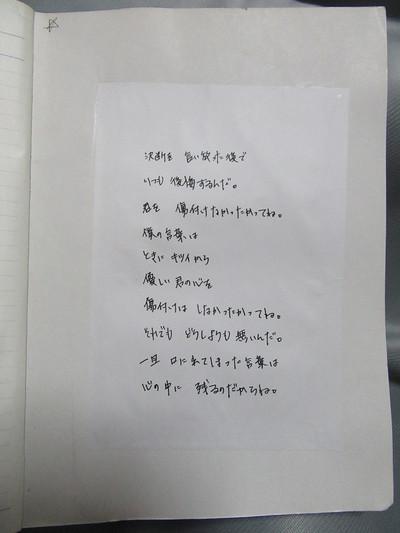 41_63