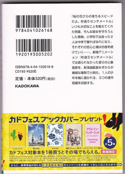 I4mg_20170117_0008