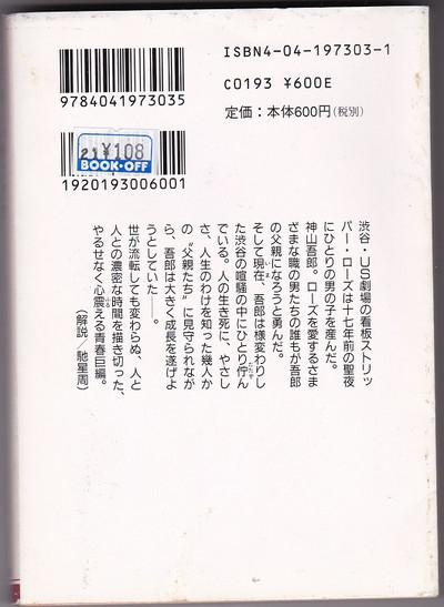 4img_20170318_0002