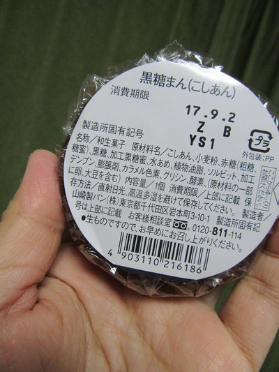 I4mg_7462