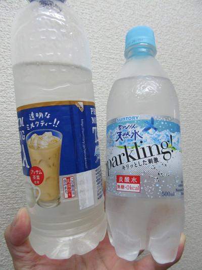 I4mg_8577