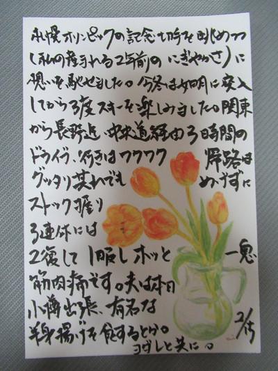 4img_3104