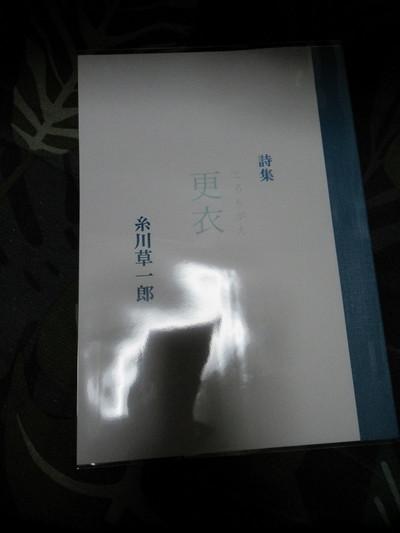 I4mg_3610