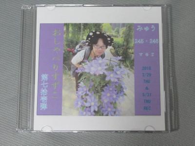 I4mg_6121