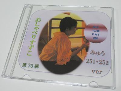 4img_0171